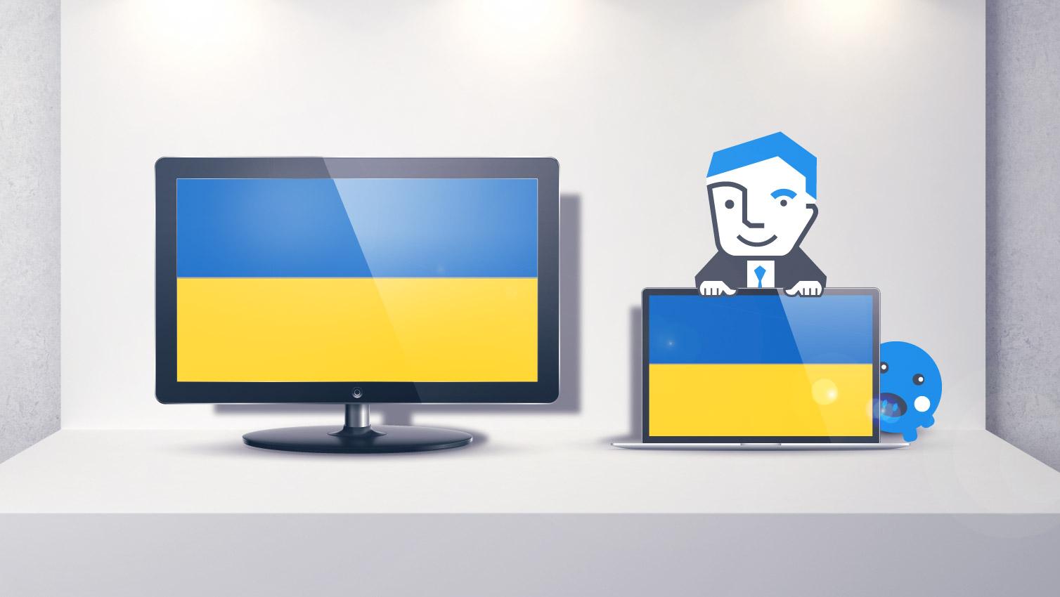 U którego operatora jest dostępna telewizja ukraińska?